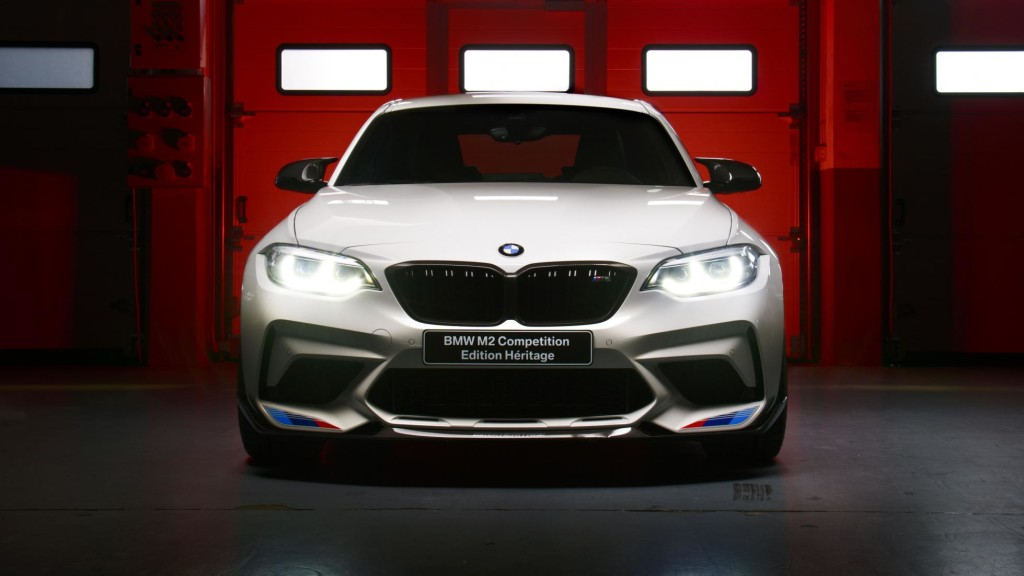 p90346550_highres_bmw-m2-competition-e